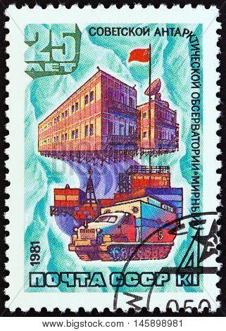 USSR - CIRCA 1981: A stamp printed in USSR from the