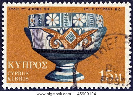 CYPRUS - CIRCA 1973: A stamp printed in Cyprus shows Archaic Bichrome Kylix cup, 7th century BC, circa 1973.