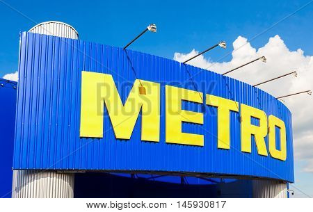 SAMARA RUSSIA - AUGUST 27 2016: Metro Group sign. Metro Group is a German distribution group. It is especially known for its wholesale stores professionals in many countries