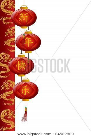 Chinese New Year Dragon Pillar With Red Lanterns