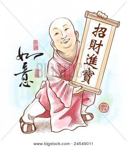 Vector Chinese Little Monk Presenting Scroll with Chinese New Year Wishes