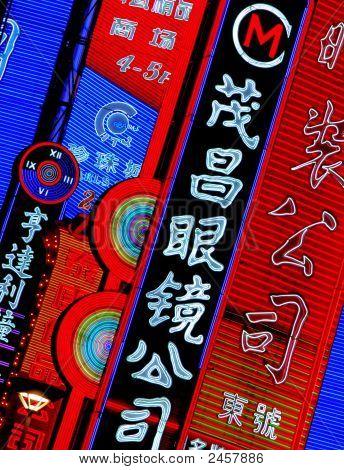 China, Shanghai: Neon Signs Along Nanjing Road