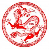 image of kirigami  - Papercut of 2012 Dragon Lunar year symbol - JPG