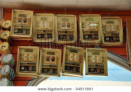 Arabic Souvenirs