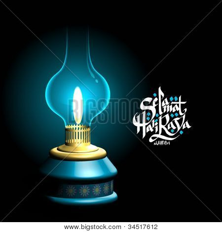 Vector Muslim Oil Lamp - Pelita Translation of Malay Text: Peaceful Celebration of Eid ul-Fitr, The Muslim Festival that Marks The End of Ramadan.
