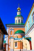 Church Of St. George In Vladimir, Russia. Golden Ring Of Russia. poster