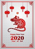 Chinese New Year 2020 3 poster