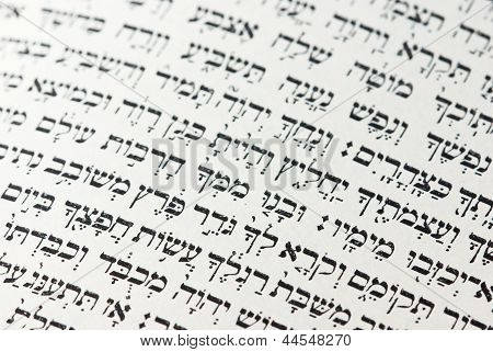 A Hebrew Text From An Old Jewish Prayer Book