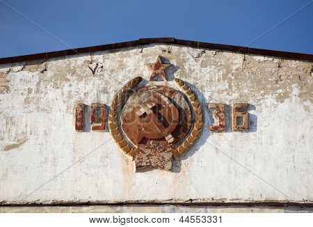 Coat Of Arms Of The Ussr On The Facade Of The Old Barracks