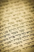 stock photo of hebrew  - a hebrew text from an old jewish prayer book - JPG
