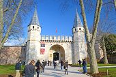 Topkapi Palace Gate