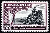 Postage Stamp Costa Rica 1950 Observation Post