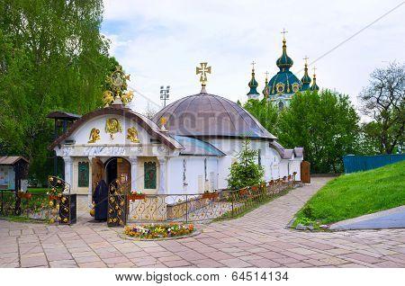 The Orthodox Kiev