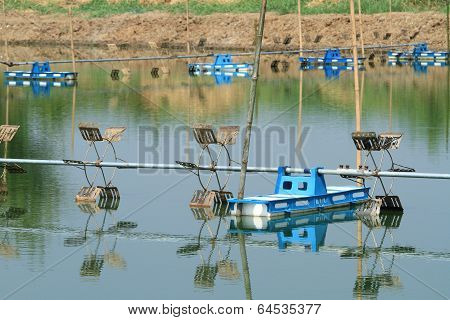 Aerator For Water Treatment