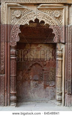 Mihrab In Qutub Minar Complex In Delhi.qutb, The Tallest Minar In India,ancient Islamic Monument