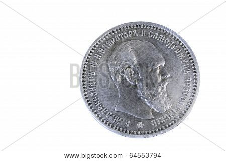 Ancient Coin Of The Russian Empire With The Image Of The Emperor Alexander The Third.