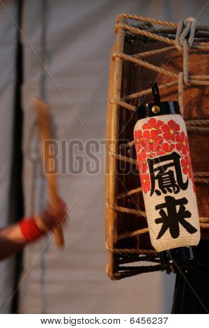 Japanese Taiko Drum..