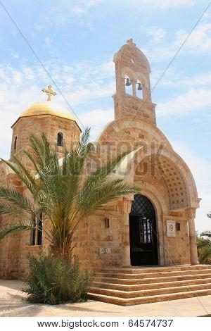 Jordan Mosque