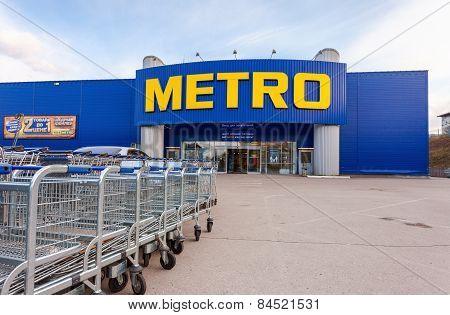 Metro Cash & Carry Samara Store