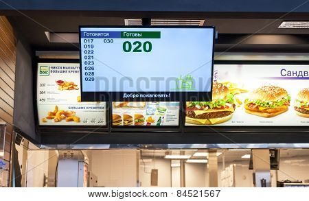 Information And Advertising Monitor In Mcdonald's Restaurant