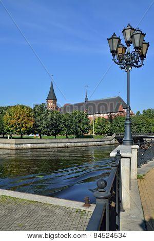 Koenigsberg Cathedral On Kneiphof Island. Kaliningrad (before Koenigsberg), Russia