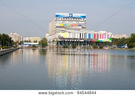Ostankino Technical Center Building And Pond