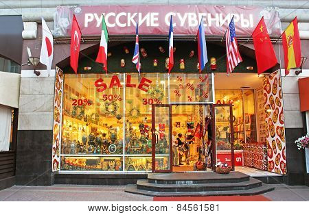 Russian Gift And Souvenirs Shop On Famous Arbat Street In Moscow, Russia