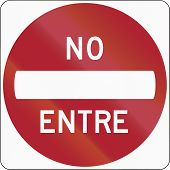 stock photo of no entry  - United States traffic sign - JPG