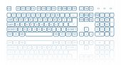stock photo of reflection  - Front view of a virtual computer keyboard reflection on white background - JPG