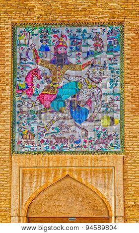 Shiraz Citadel mosaic