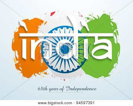 Stylish text India with Ashoka Wheel on national flag color, shiny sky blue background for 68th year, Indian Independence Day celebration.