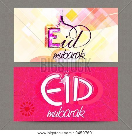 Stylish website header or banner set for holy festival of Muslim community, Eid Mubarak celebration.