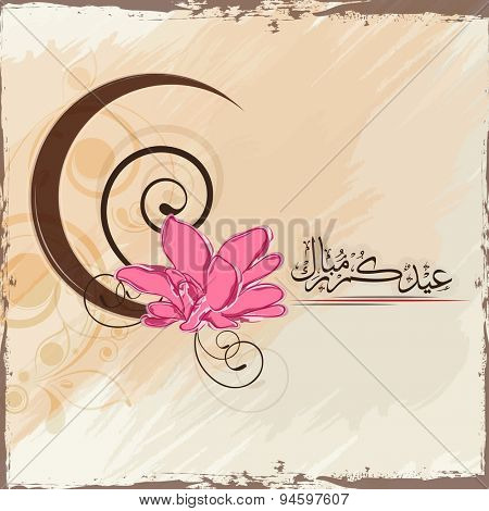 Arabic Islamic calligraphy of text Eid Mubarak on floral design decorated Muslim community festival celebration.