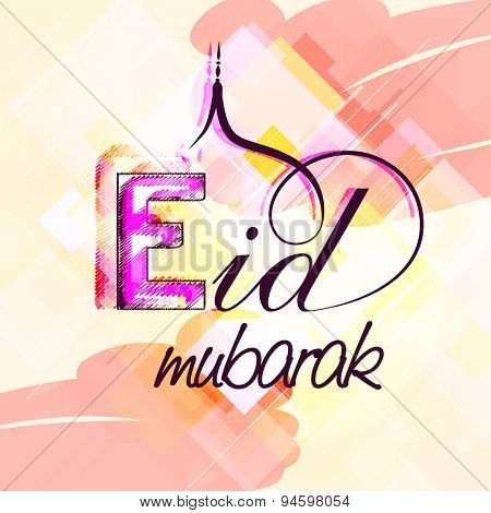 Elegant greeting card design with stylish text Eid Mubarak on abstract background for holy festival of Muslim community, celebration.