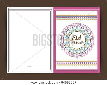 Muslim community festival, Eid Mubarak celebration beautiful greeting card with floral design.