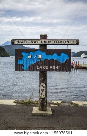 HAKONE, JAPAN - OCTOBER 4, 2016: Lake Ashi in Hakone Japan. Hakone is one of the most popular destinations of Japanese and international tourists