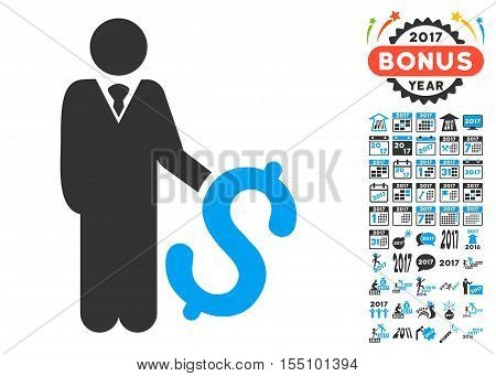 Investor icon with bonus 2017 new year clip art. Vector illustration style is flat iconic symbols, modern colors.