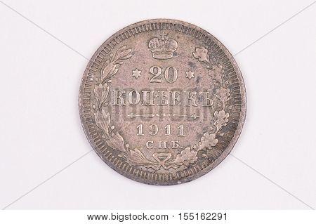 Coin twenty kopecks 1911 Russia St Petersburg Mint