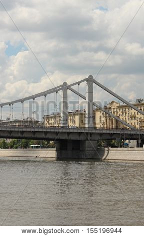 A fragment of the Crimean Bridge. Moscow