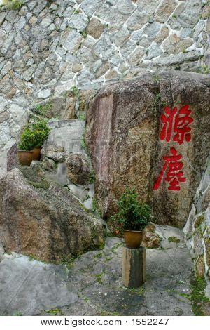 Special Zen Place