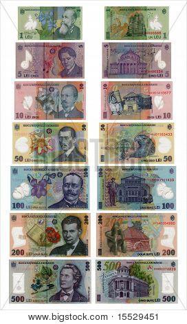Romanian Money Banknotes