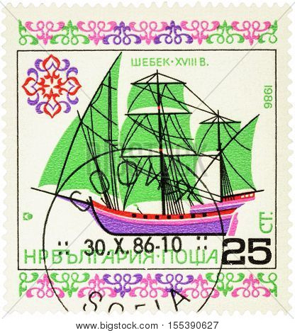 MOSCOW RUSSIA - NOVEMBER 04 2016: A stamp printed in Bulgaria shows ancient sailing ship (XVIII century) series
