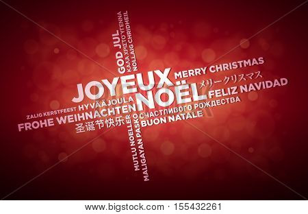 Multi language Merry Christmas typographic design. French text is in the middle of the page. Word Cloud in different languages. Vector illustration.