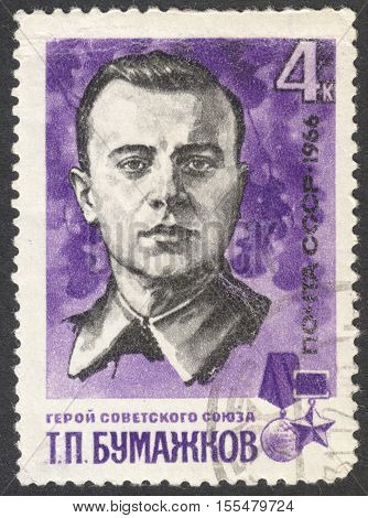MOSCOW RUSSIA - CIRCA OCTOBER 2016: a post stamp printed in the USSR shows a portrait of T. P. Bumazhkov the series