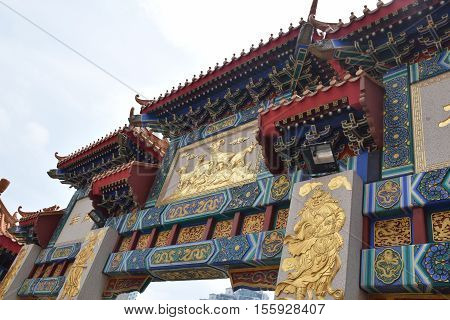 Colorful decorations and symbols in Wong Tai Sin temple, Hong Kong