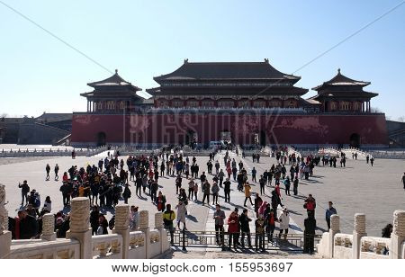 BEIJING - FEBRUARY 23:  The Meridian Gate Wumen in the Forbidden City, Beijing, China, February 23, 2016.