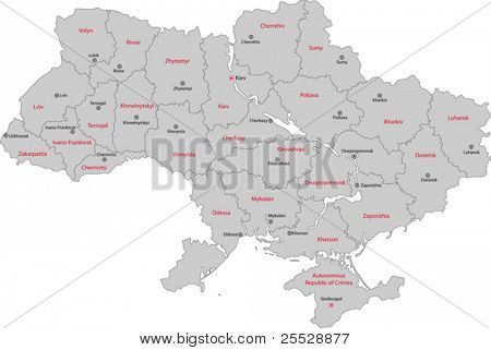 Administrative divisions of Ukraine