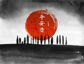 Ink Wash Painting With Trees, Big Red Sun And Clouds In Field.traditional Japanese Ink Painting Sumi poster