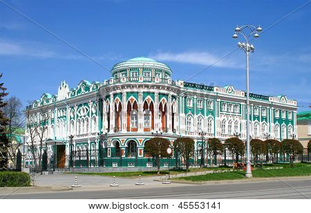 Sevastyanov's Mansion in Yekaterinburg, Russia