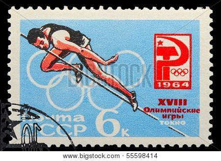 CIRCA 1964: A stamp printed in USSR, Olympic games